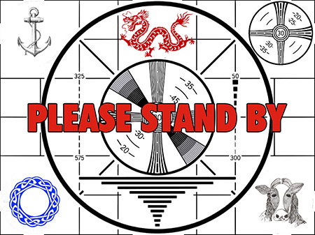Please Stand By 04b